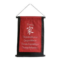 Banner 26x39cm, Greatest Gifts, red-brown